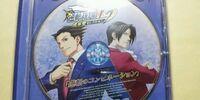 Drama CD: Gyakuten Saiban 123 Naruhodou Selection: ~Turnabout Combination~