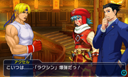 PXZ2 screenshot 4
