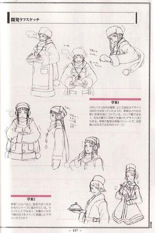 File:08-masaka04.jpg