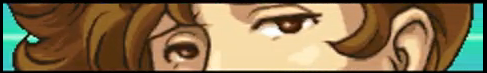 File:Lance Amano's Cut-in.PNG
