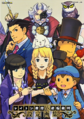 The Art of Professor Layton vs. Gyakuten Saiban.png