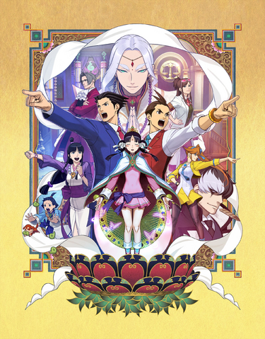 File:Ace Attorney 6 - Key Visual.png