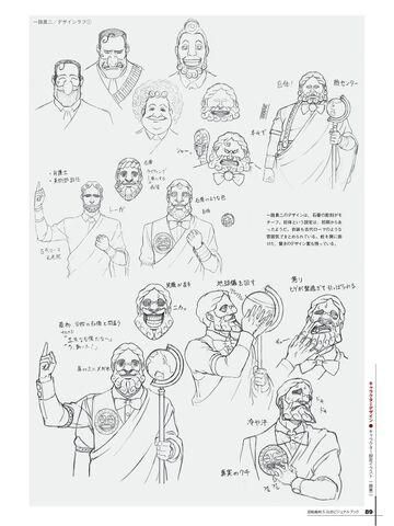 File:IchiroConcept1.jpg