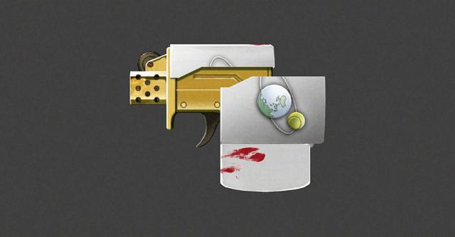 File:5-5 Phantom Gun.png