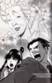 Turnabout Illusions.png