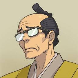 Taketsuchi Auchi mugshot