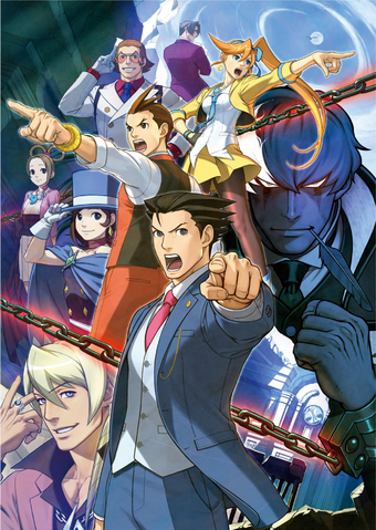 File:GS5SoundtrackCover.png