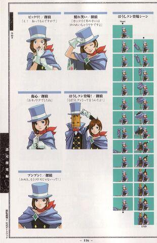 File:02-minuki03.jpg