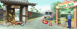Kitaki and Park