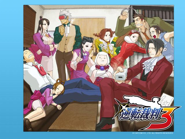 File:Gyakuten Saiban WiiWare - wallpaper 3.jpg
