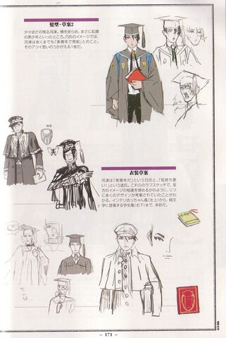 File:15-kawadsu04.jpg