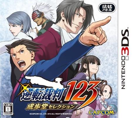 File:Gyakuten Saiban 123 Naruhodou Selection.jpg