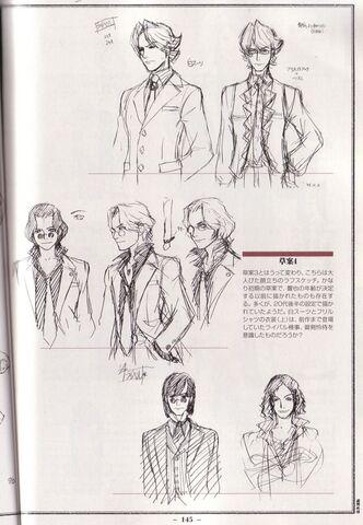 File:05-kyouya10.jpg