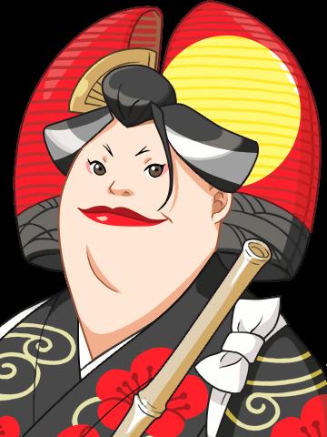 File:Plum Kitaki Portrait.png