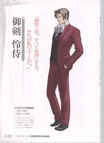 File:AoGS Edgeworth 1.jpg