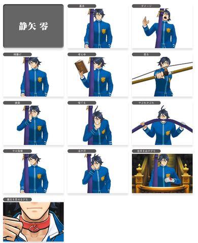 File:ReiShizuyaSprites.jpg