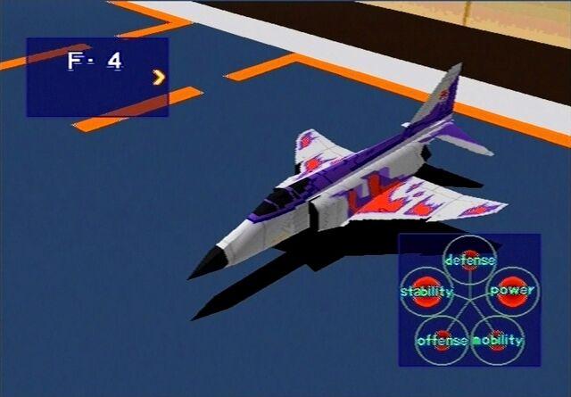 File:Foto+Air+Combat.jpg