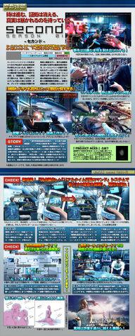 File:Namco ps3 second season01.jpg