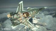 SU-47 IDOLM@STER