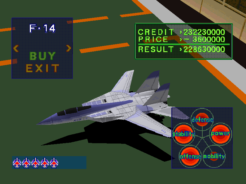 File:AC1 F-14A Normal.png
