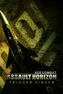 File:Ace combat assault horizon splash.jpg