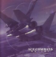 Acecombat6cover - Copy