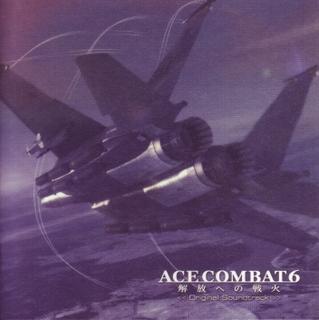File:Acecombat6cover - Copy.jpg
