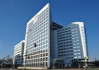 Netherlands The Hague International Criminal Court