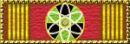 File:AoW Medal WMD.png