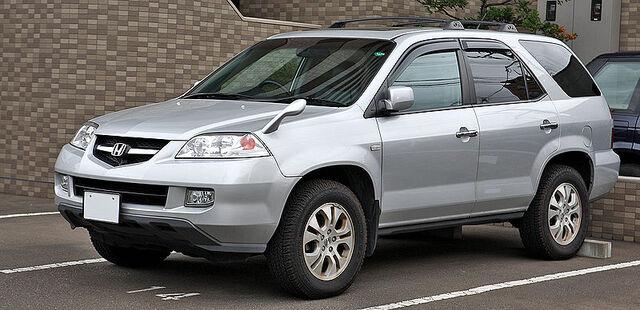File:Honda MDX 001.JPG