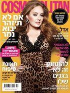 Cosmopolitan israel