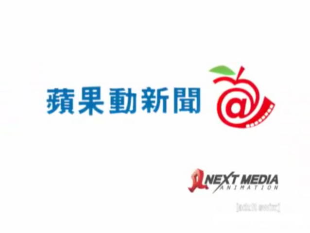 File:Next Media Animation.png