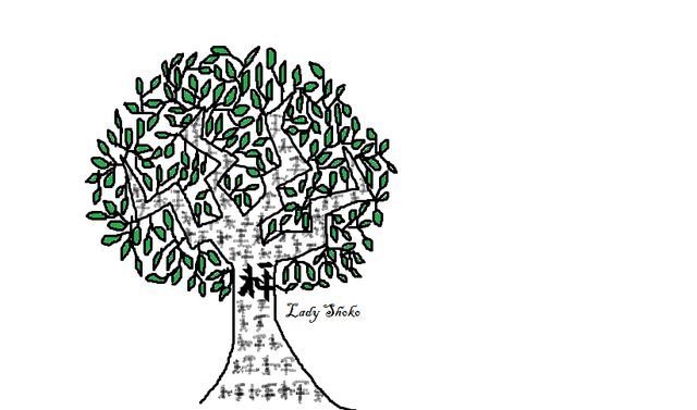File:Green Leaves Calligraphy Peace Tree.png