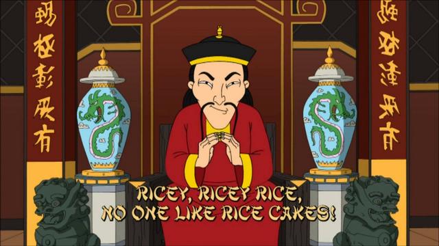 File:1000px-RiceCake.png