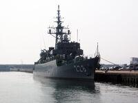 Yubetsu (DE-228)