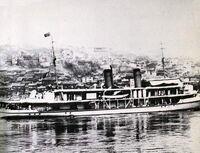USS Luzon (PG-47)