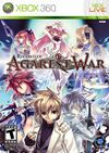 Record of Agarest War