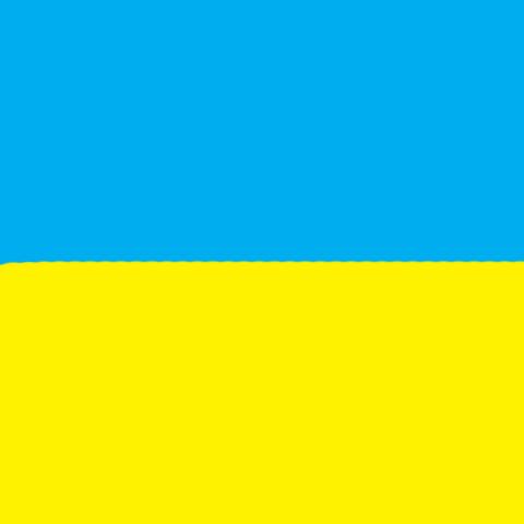 File:Ukraine.png
