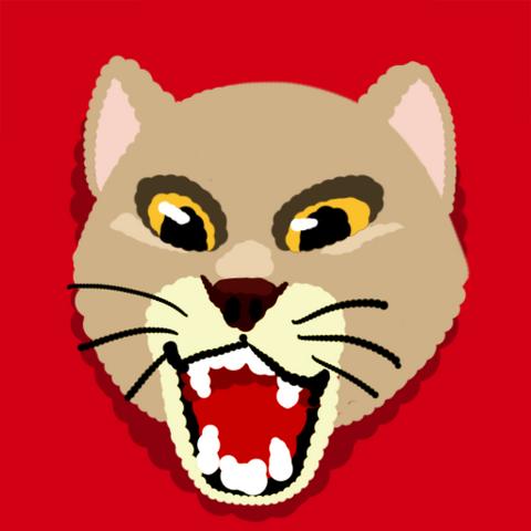 File:Agario cougar.png