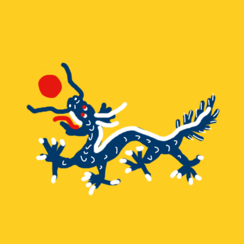 File:Qing-dynasty.png