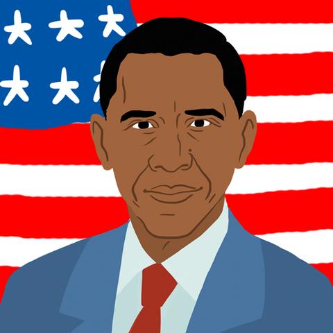 File:Obama new.png