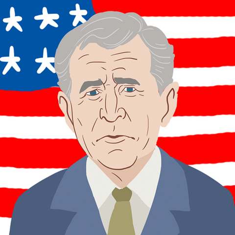 File:Bush.png