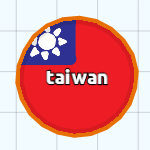 File:Taiwan in-game.png
