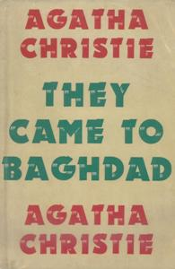 File:They Came to Baghdad First Edition Cover 1951.jpg