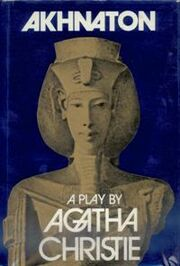 Akhnaton First Edition Cover 1973