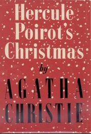Hercule Poirot's Christmas First Edition Cover 1938