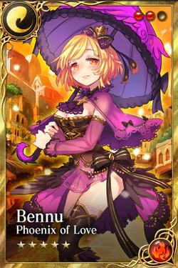 Bennu (Heart)+1