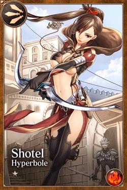 Shotel
