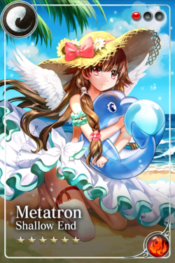 Metatron (Swimsuit)