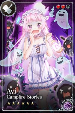 Avi (Festival)+1